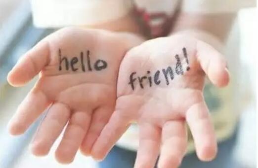 有關友情鏈接交換的步驟